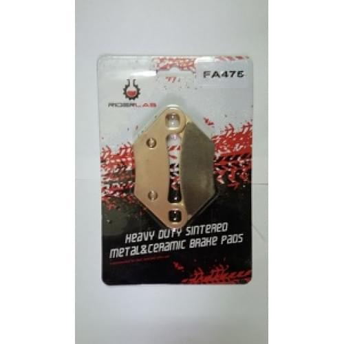 Тормозные колодки Rider Lab для Polaris 550/850;Stels GUEPARD